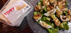 Рецепт жаренного тофу с яйцом и зеленью-01